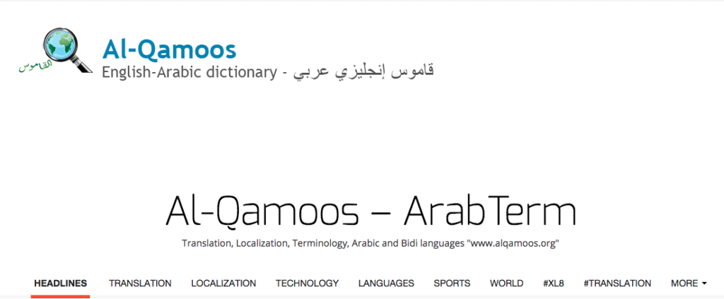 English-Arabic.17