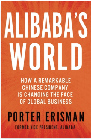 alibaba entrepreneurs